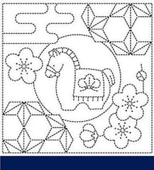 Sashiko Pre-printed Sampler - # 2011 Toy Horse & Cherry Blossoms - Navy