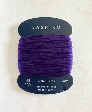 Sashiko Thread - Daruma - Thin Weight - 40m - # 223 Regal Purple