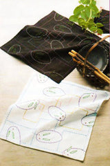 Sashiko Pre-printed Sampler - # 0043 Bunnies on the Trail - Black