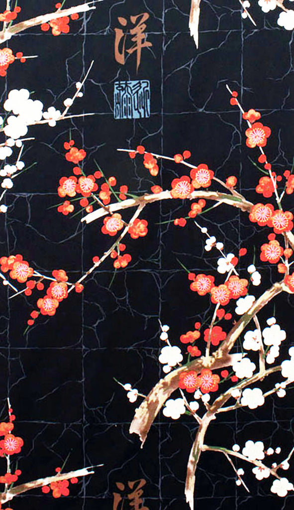 *Asian - Alexander Henry - Cherry Blossom Branches - Black