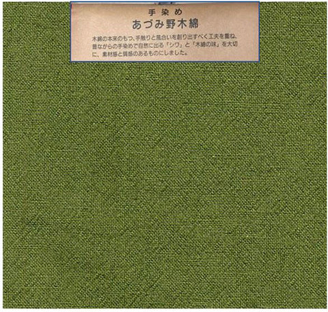 Japanese Fabric - Azumino-Momen - # 078 Olive Green - FAT QUARTER