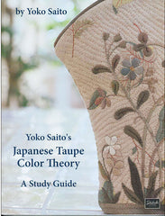 Book - Yoko Saito's Japanese Taupe Color Theory Study Guide