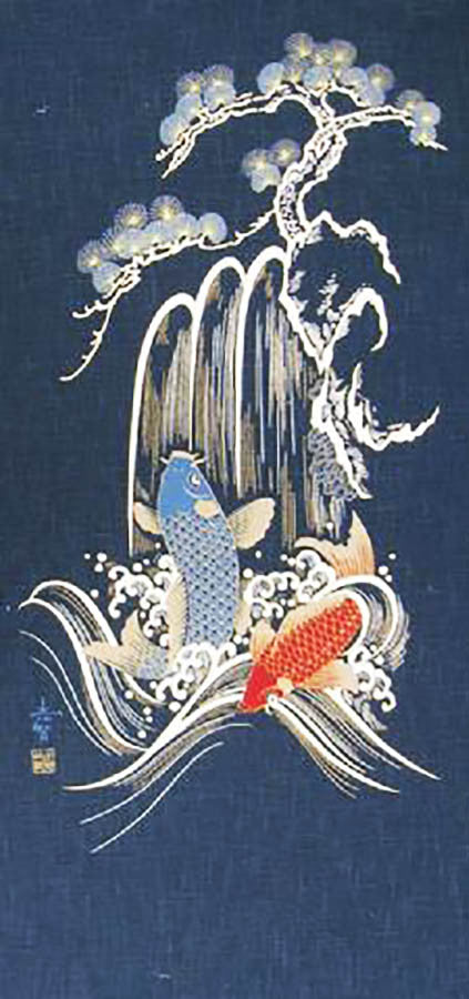 Noren Panel - Carp in the Waterfall # 97