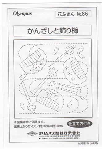 Sashiko Pre-printed Sampler - Japanese Hair Combs # 86 - White - ON SALE