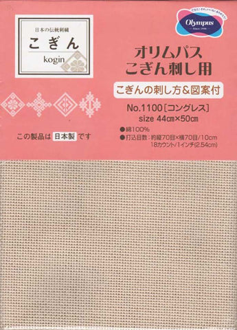 Sashiko Design Cloth for Kogin - Congress 18ct - 100% Cotton - Beige # 1001