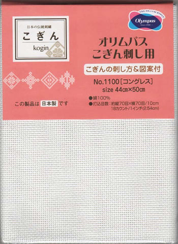 Sashiko Design Cloth for Kogin - Congress 18ct - 100% Cotton - White # 1006