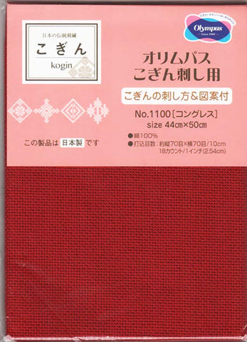 Sashiko Design Cloth for Kogin - Congress 18ct - 100% Cotton - Red # 1033