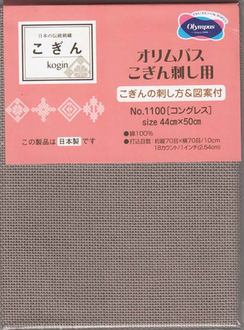 Sashiko Design Cloth for Kogin - Congress 18ct - 100% Cotton - Grey # 1042
