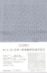 Sashiko Coaster Collection - Hidamari Cosmo - 4 Coaster Set - 98904 - Grey