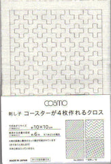 Sashiko Coaster Collection - Hidamari Cosmo - 4 Coaster Set - 98903 - Ivory