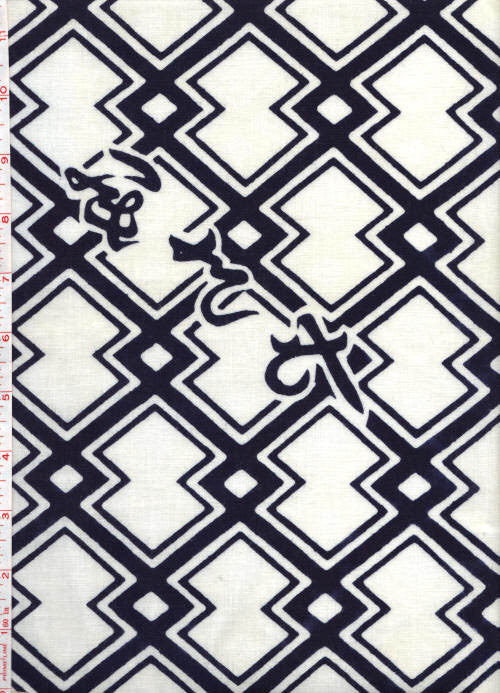 Yukata Fabric - 068 - Oblong Diamonds & Kanji - White