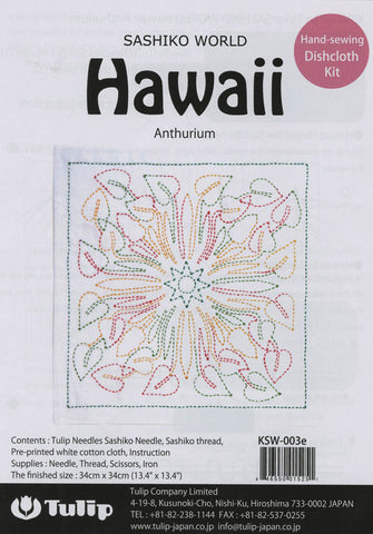 Sashiko Hawaii - Tulip Co  - Anthurium Sampler Kit with Needle & Thread