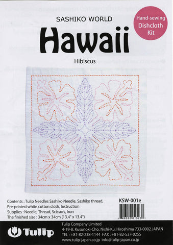 Sashiko Hawaii - Tulip Co  - Hibiscus Sampler Kit with Needle & Thread