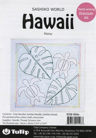Sashiko Hawaii - Tulip Co  - Honu Sampler Kit with Needle & Thread