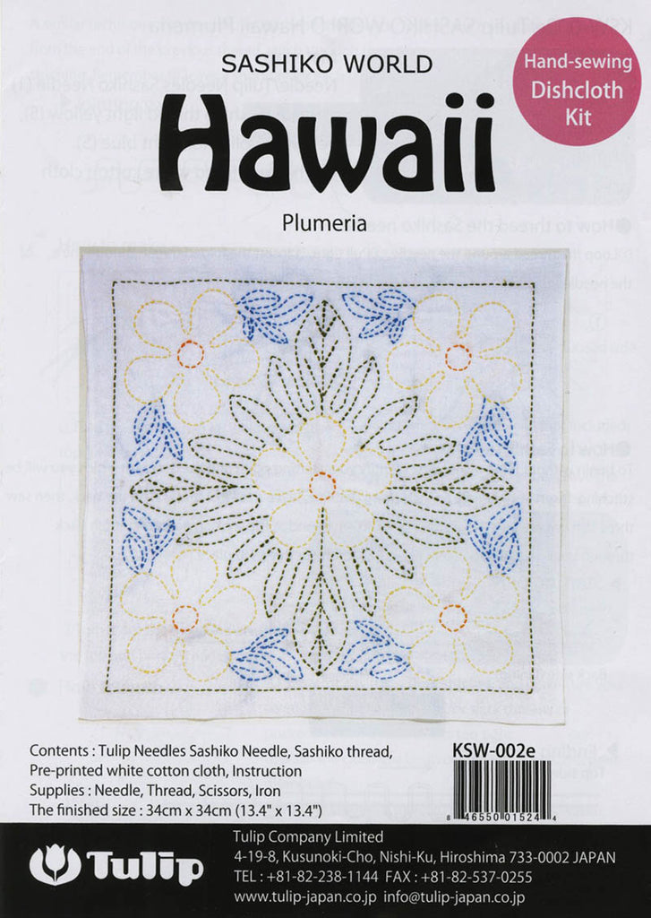 Sashiko Hawaii - Tulip Co  - Plumeria Kit with Needle & Thread