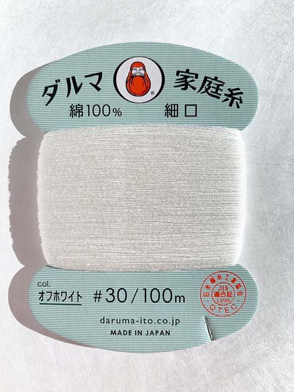 *Daruma Home Sewing Thread - 30wt Hand Sewing Thread - # Ivory - Off-White