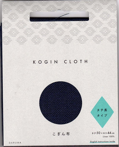 Sashiko Kogin Design Cloth - 100% Linen - Navy