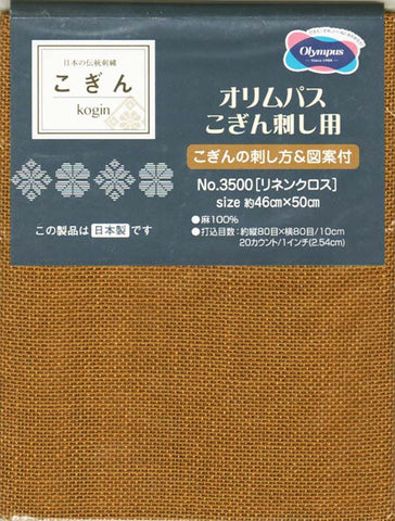 Sashiko Design Cloth for Kogin - 100% Linen - 20ct - Mustard # 1041