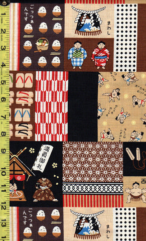 *Japanese Novelty - Kokka Samurai Patchwork - Dobby Weave - Tan, Brown & Red