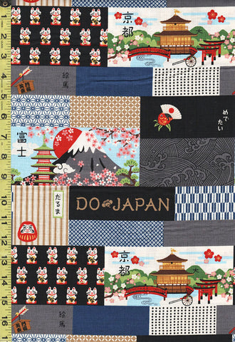 Japanese Novelty - Kokka Do Japan Patchwork - Dobby Weave - LOA-56000-1B40 - Black