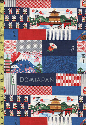 Japanese Novelty - Kokka Do Japan Patchwork - Dobby Weave - LOA-56000-1A08 - Blue