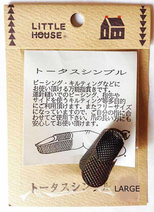 Notions - Little House Japanese Brass Tortoise Thimble