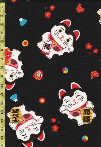 *Japanese Novelty - Kokka Large Maneki Neko - Oxford Cloth - LOA-56060-1B40 - Black
