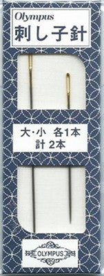 Notions - Olympus Sashiko Needles - 2 Pack