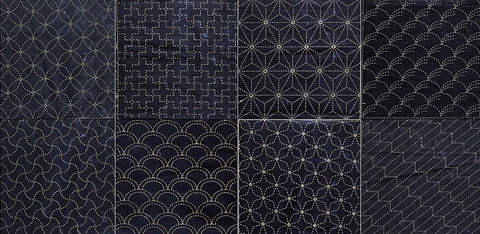 Sashiko Pre-printed Panel - 8 Design Sampler - Dark Navy (Almost Black)
