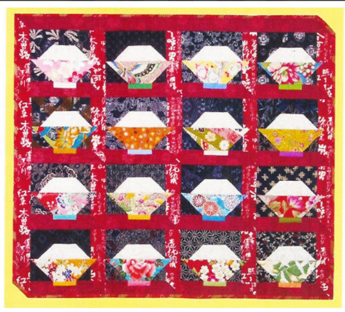 Quilt Pattern - Brookshire Design Studio - Domburi Rice Bowls