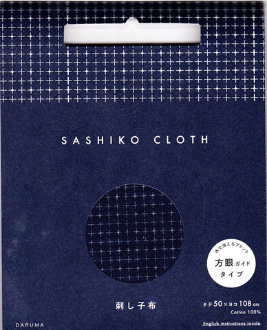 Sashiko Design Cloth - Pre-printed Grid for Hitomezashi Sashiko, Furoshiki (Daruma) - 100% Cotton - NAVY