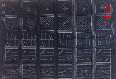 Sashiko Pre-printed Panel - Bunny, Dragonfly & Flower Blocks (30 - 6