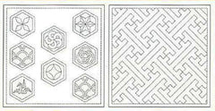 Sashiko Double-Sided Pre-printed Sampler - SW380-1A - Key Maze & Hexagon Crests - Navy