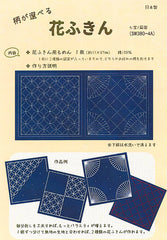 Sashiko Double-Sided Pre-printed Sampler - SW380-4A - Fans & Seven Treasures - Navy