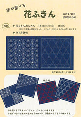 Sashiko Double-Sided Pre-printed Sampler - SW380-5A - Asa-no-ha (Hemp Leaf) & Woven Lines - Navy