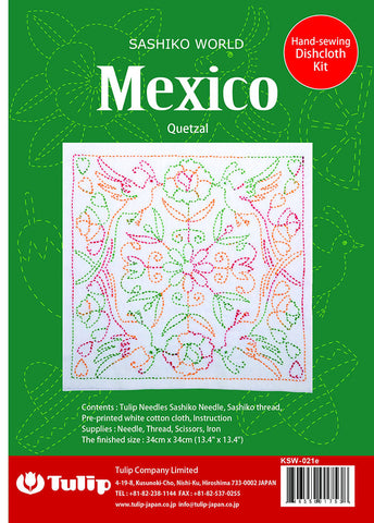 Sashiko World - Tulip Co - Mexico - Quetzal - Sampler with Needle & Thread
