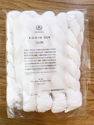 *PDF - Japanese Cotton SASHIKO KOGIN thread - 100 meter skein - THICK weight - White - BULK PACKAGE (10 skeins)
