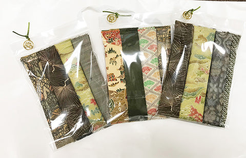 Silken Treasures Dragon Pack - 6 Pieces - Green Mix