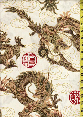 *Asian - Firey Dragon - Large Scale - Brown & Taupey Grey - Ivory