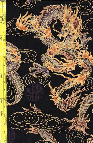 *Asian - Firey Dragons - Large Scale - Dark Gold & Taupey Brown - Black