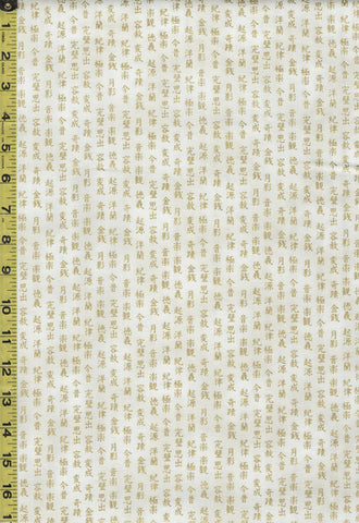 *Asian - KoKo Collection - Tiny Gold Metallic Kanji Columns - CM7880 - Cream