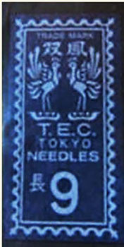 Notions - Japanese Tokyo Hand Sewing Needles - No. 9