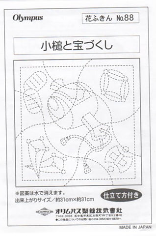 Sashiko Pre-printed Sampler - Japanese Toys # 88 - White - ON SALE