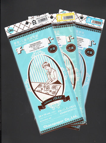 Notions - Japanese Single-Sided Tracing Paper  - Large 11
