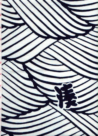 Yukata Fabric - 002 - Abstract Waves & Kanji - White