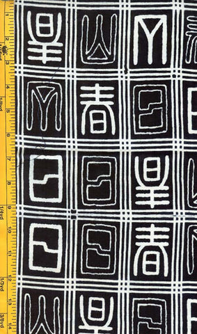 Yukata Fabric - 037 - Geometric Cards