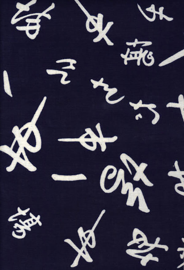 Yukata Fabric - 006 - Floating Abstract Kanji