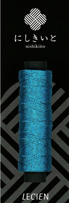 Cosmos Nishikiito Metallic Embroidery Floss - 06
