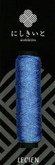 Cosmos Nishikiito Metallic Embroidery Floss - 07