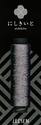 Cosmos Nishikiito Metallic Embroidery Floss - 10